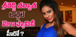 telugu actress sri reddy targets mega Family heroes