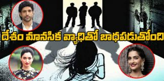 tollywood and bollywood celebrities tweets on unnao rape case