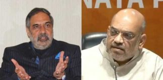 AICC leader Anand Sharma Comments on bjp party