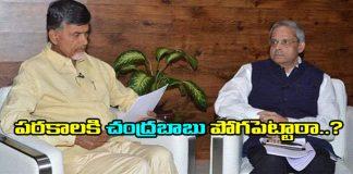 AP CM Disowned The Parakala Prabhakar As A Media Adviser