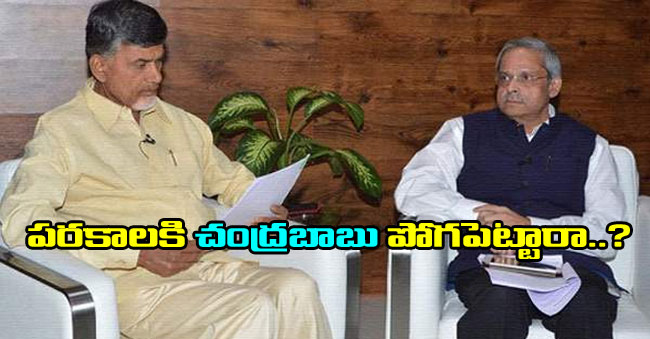 AP CM Disowned The Parakala Prabhakar As A Media Adviser