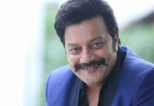 Actor Sai Kumar Loses In Bagepalli Constituency