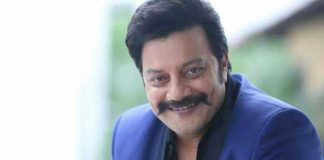 Actor Sai Kumar Loses In Bagepalli Constituency