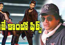 Allu Arjun Pooja Hegde and Harish Shankar combo movie repeats