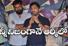 Allu Arjun joins in Indian ARMY in Real time