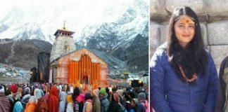 Anushka Visits Kedarnath Temple