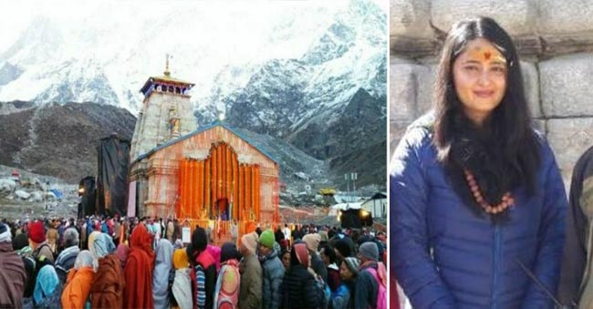Anushka Visits Kedarnath Temple