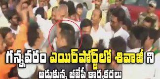 BJP leaders attacked actor Sivaji at Gannavaram Airport