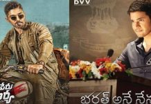 Bharat Ane Nenu Chance To Cross 200 Crores With Na Peru Surya Talk