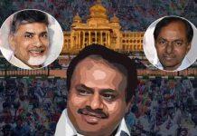 Chandrababu and KCR May attends to Kumaraswamy Oath as Karnataka CM ceremony