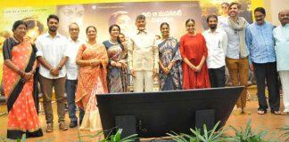 Chandrababu felicitation to Mahanati Team