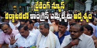 Congress 5 MLAs and JDS 2 MLAs Missing in Karnataka