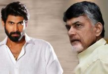 Daggubati Rana turns as Chandrababu in NTR Biopic movie