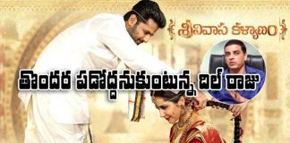 Dil Raju postponed Nithin Srinivasa Kalyanam movie release