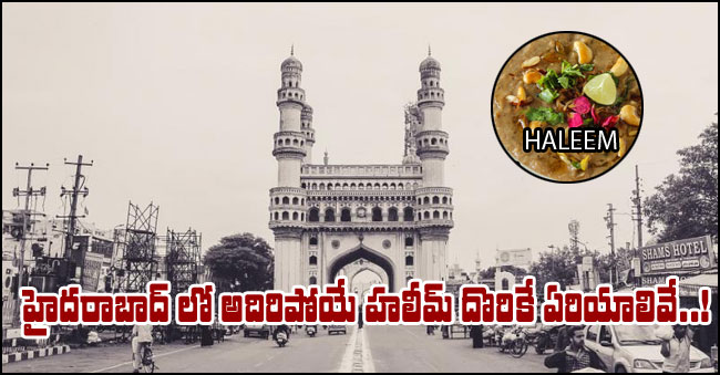 Famous Haleem Centers In Hyderabad