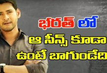 Fans Feeling Sad On Missing Super Uncut Scenes In Bharath Ane Nenu