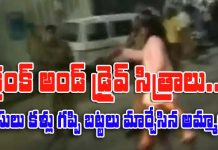 Girls escape Drunk and Drive Test through Dress Changes in ATM at Hyderabad