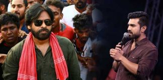 I Am Ready To Campaign For Janasena If Pawan Kalyan Ask Says Ram Charan