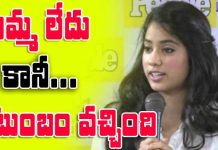 Jhanvi Kapoor interview on Vogue Magazine