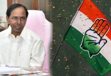 KCR controversial comments on Congress leaders.