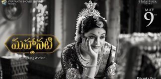 Keerthi Suresh Remuneration For Mahanati Movie