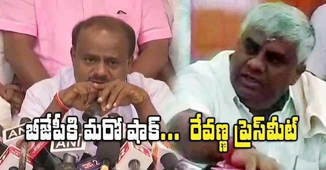 Kumaraswamy and Revanna press meet in Karnataka