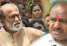Kumaraswamy comments on Cauvery water issue