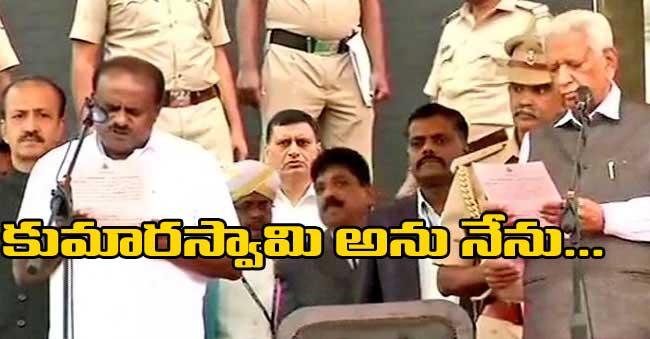 Kumaraswamy sworn in as the chief minister