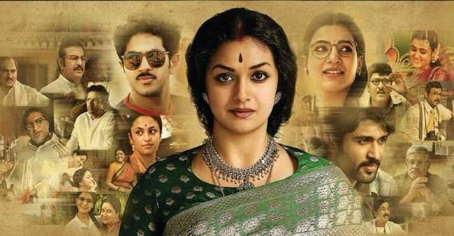 Mahanati To Be Dubbed Into bollywood By Aditya Chopra