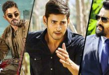 Mahesh and NTR rejects Allu Arjun Naa Peru Surya Naa Illu India Story