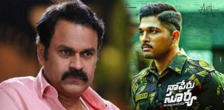 Nagababu gets profits over Naa Peru Surya Naa Illu India movie