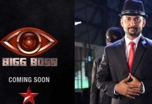 Nani Remuneration for Bigg Boss Telugu Show Hosting