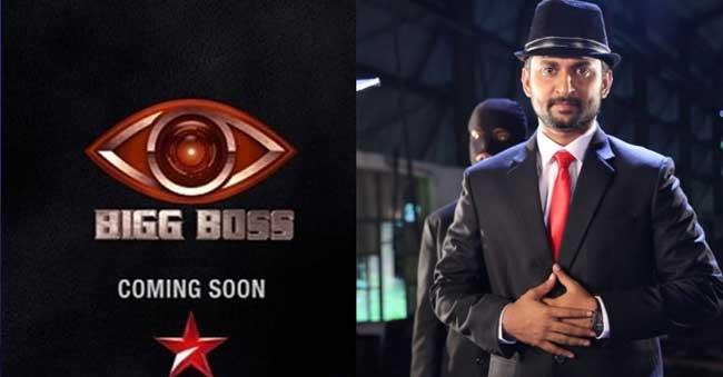 nani-jr-ntr-big-boss-2-season-2-host-tv-show-manch