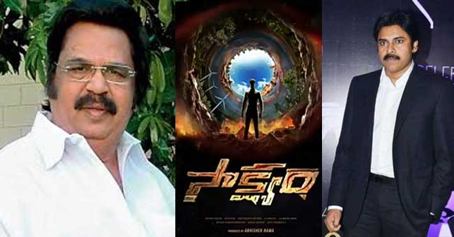 Pawan Kalyan To Attend for Sakshyam movie Audio Launch