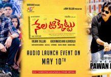 Director Kalyan Krishna Confirmed Pawan Kalyan Will Launch Nela Ticket Audio