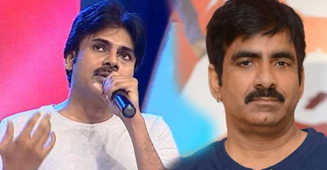 Pawan Kalyan speech in Nela Ticket movie audio