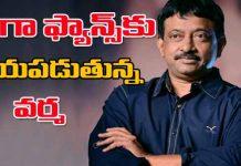 RGV tension with mega fans over nagarjuna officer movie