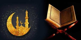 Ramzan is the month that the Qur'an should be utterly taught