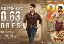 Rangasthalam Movie Tops In Collections Compared To Bharat Ane Nenu