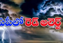 Red Alert In Andhra Pradesh Due to Rain and Thunders