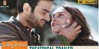 Sammohanam Theatrical Trailer