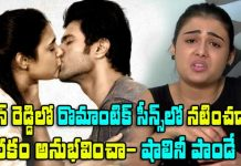 Shalini Pandey says about Arjun Reddy movie Romantic Scenes