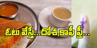 Show your Inked Finger, Get Free Dosa , Coffee at Karnataka Elections
