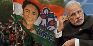 TMC win West Bengal Panchayat Elections without Contest