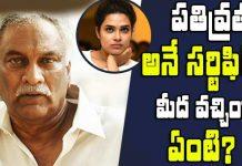 Tammareddy Bharadwaj reacts on Actor Hari Teja Theater Issue