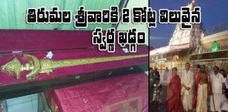Thangadurai gives Gold Sword for Lord Venkateswara