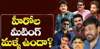 Tollywood Heros Meeting may be keeping again in Annapurna Studios