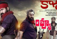 Vijay Antony Kaasi Movie review