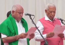 Yeddyurappa Shortest-Servicing CM Post resigns in the second Time