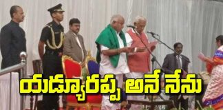 Yeddyurappa sworn in as 23rd chief minister at Karnataka
